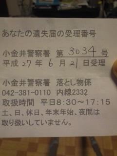 Sn3q00680001